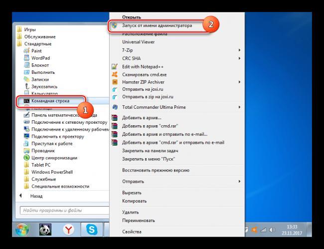 Zapusk-komandnoy-stroki-ot-imeni-administratora-s-pomoshhyu-kontekstnogo-menyu-cherez-menyu-Pusk-v-Windows-7.png
