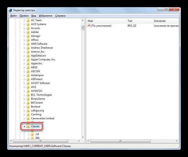 Perehod-v-razdel-reestra-Classes-v-Redaktore-reestra-v-Windows-7.png