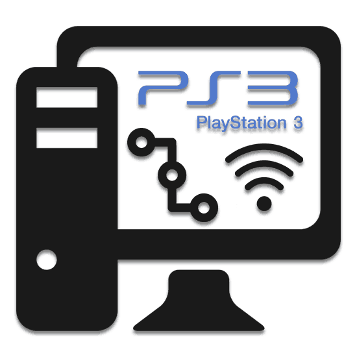 Kak-podklyuchit-PS3-k-kompyuteru.png