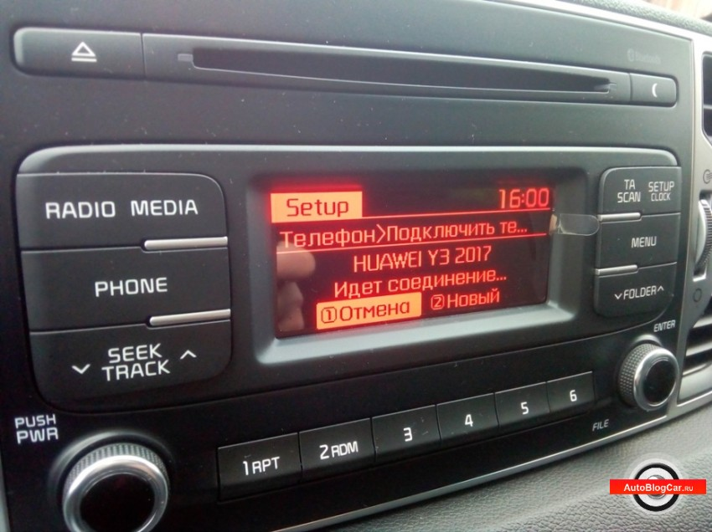 1521016421_autoblogcar.ru_sportage_smartnastroika_0101.jpg