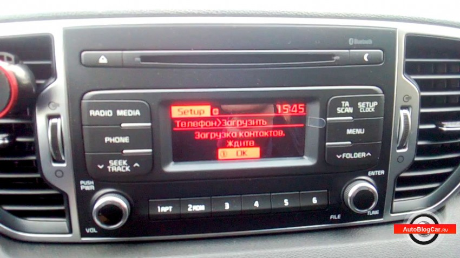 1521016462_autoblogcar.ru_sportage_smartnastroika_0109.jpg