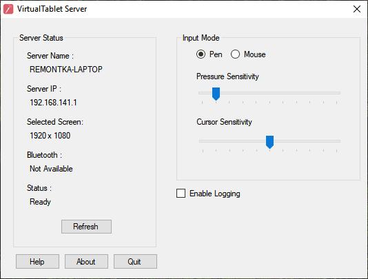 Программа VirtualTablet Server