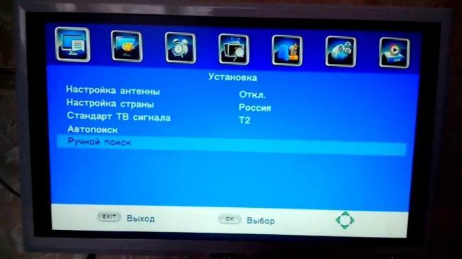 Kak_nastroit_DVB_T2_na_televizore_1.jpg
