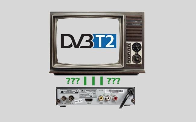 staryj-televizor.jpg