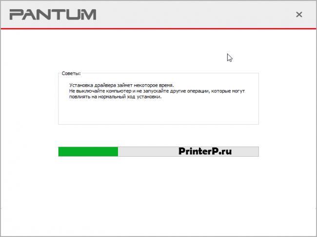 Pantum-P2500W-5.png