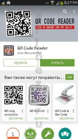 2-skachat_i_ustanovit.jpg