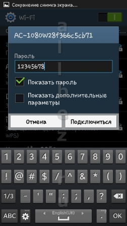 8-nabrat_parol.jpg