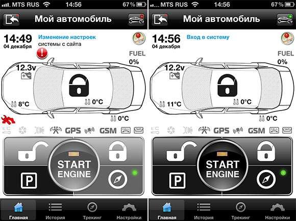 prilozhenie-dlya-telefona-pandora_3.jpg
