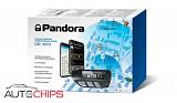 pandora-dxl-4970-box.jpg