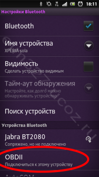 ELM327_manual_5.png