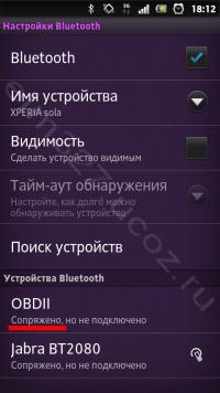 ELM327_manual_7.png