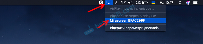 Знімок-екрана-о-10.17.25.jpg