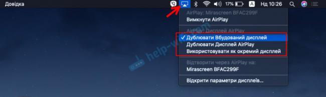 Знімок-екрана-о-10.26.06.jpg