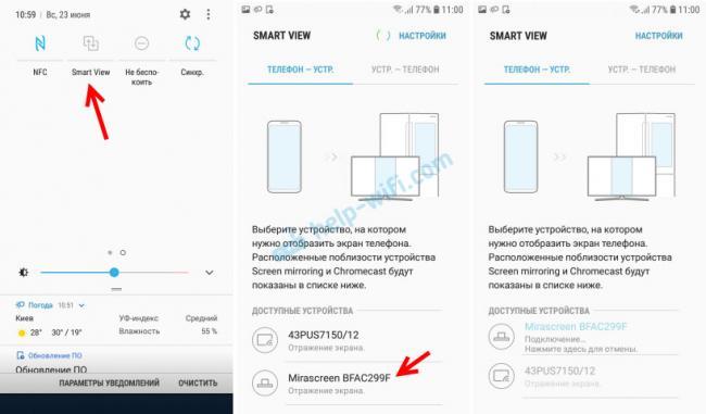 Screenshot_20190623-105930_Samsung-Experience-Home.jpg
