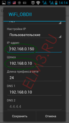 wifi-k-android-8-e1524076490839.jpg