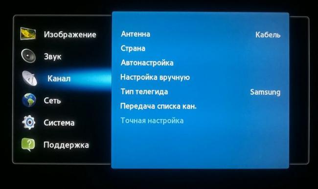 kak-nastroit-kanaly-na-televizore.jpg