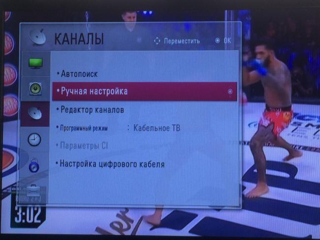kak-nastroit-kanaly-na-televizore-9.jpg