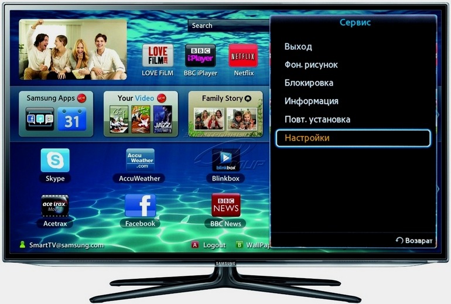kak-nastroit-kanaly-na-televizore-11.jpg