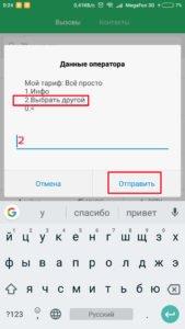 Screenshot_2018-03-11-00-24-38-485_com.android.phone_-169x300.jpg