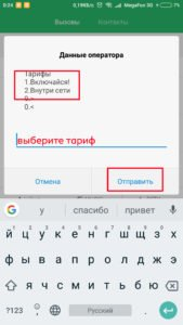 Screenshot_2018-03-11-00-24-44-977_com.android.phone_-169x300.jpg