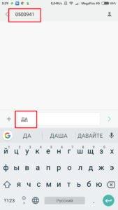 Screenshot_2018-01-30-00-39-27-801_com.android.mms_-169x300.jpg