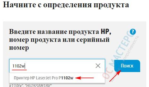 2_offsayt.jpg
