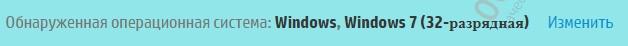 3_versiya_windows.jpg