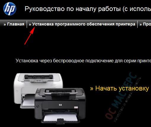 8_klik_po_ustanovke_PO.jpg