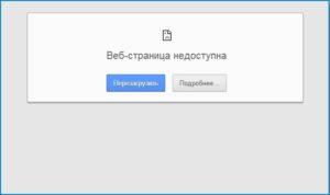 Ris.-2-Vaj-Faj-podklyuchen-no-net-dostupa-k-Internetu-na-Android--300x178.jpg