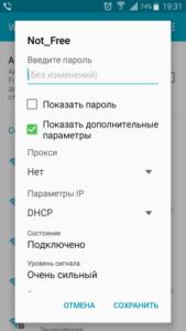 screenshot_2017-10-12-19-31-19_mpbekn-169x300.png