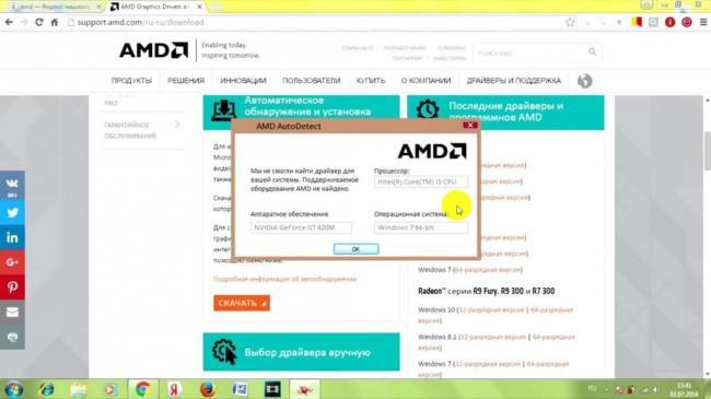 drajvera-na-windows-dlja-majninga-8-1024x576.jpg
