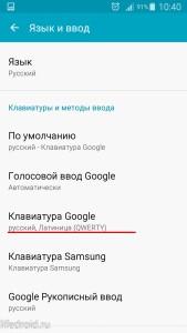 klaviatura-google-169x300.jpg