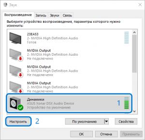 windows-10-no-5-1-sound-in-browser-screenshot-5-300x289.png