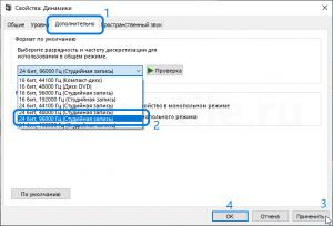 windows-10-no-5-1-sound-in-browser-screenshot-9-300x204.png