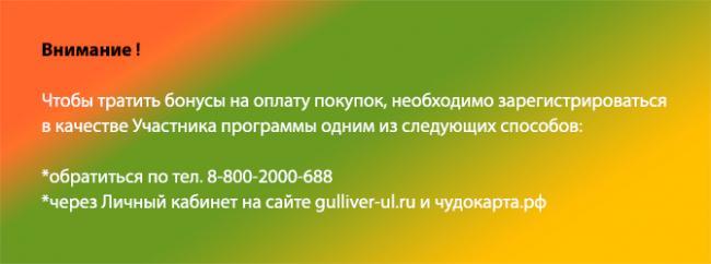 Registracija-karty-1.jpg