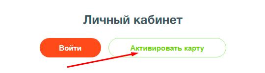Registracii-lichnogo-akkaunta.jpg