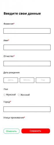 Anketa.jpg