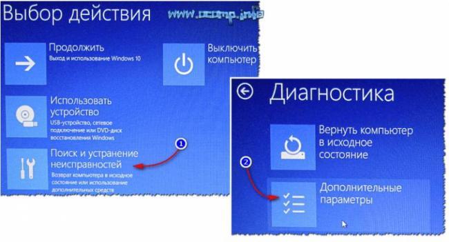 kak-zajti-v-bezopasnyj-rezhim-windows-7divide10-88e4adf.jpg