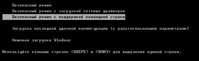 safe-2.jpg