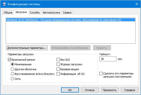 Konfiguracija-sistemy.png