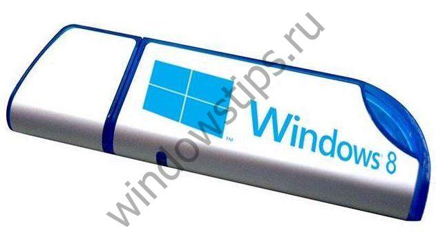 safe_mode_wndws_8_81_2_wtps.jpg