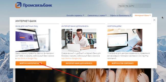 internet-bank-1024x506.png