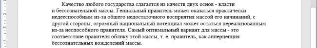 1_Текст-без-НС.png