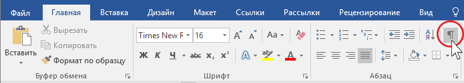 1_Режим-НС.png
