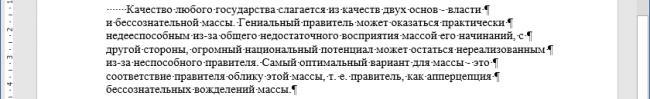 1_Текст-с-НС.png