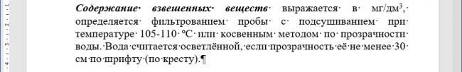 1_30_см.png