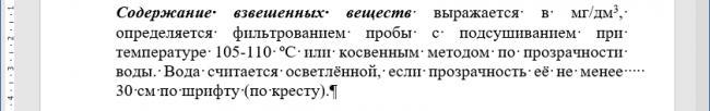 1_30-см_пробелы.png