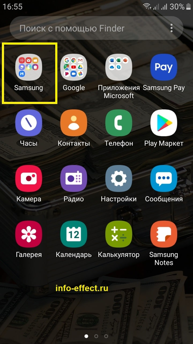 Screenshot_20191012-165539_One-UI-Home-min.jpg