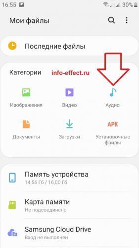 Screenshot_20191012-165550_My-Files-min.jpg