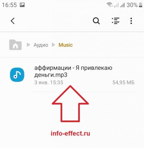 Screenshot_20191012-165557_My-Files-min.jpg